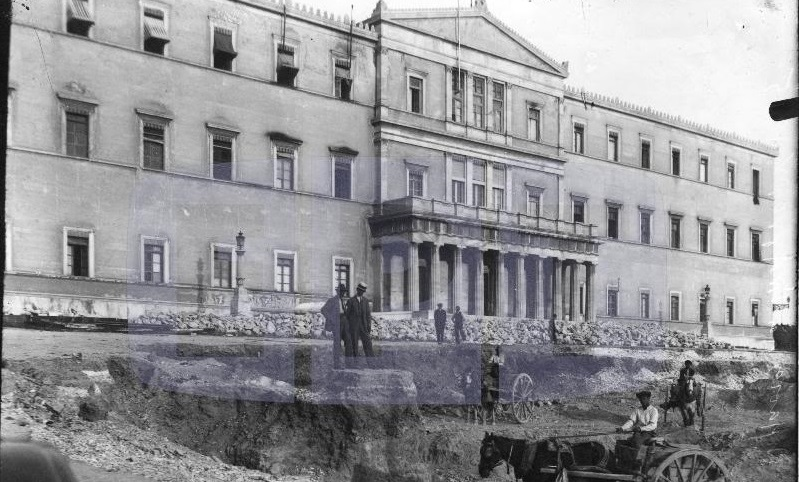 Old Hellenic Parliament