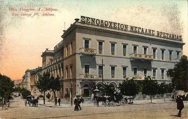 Old Hotel Grande Bretagne