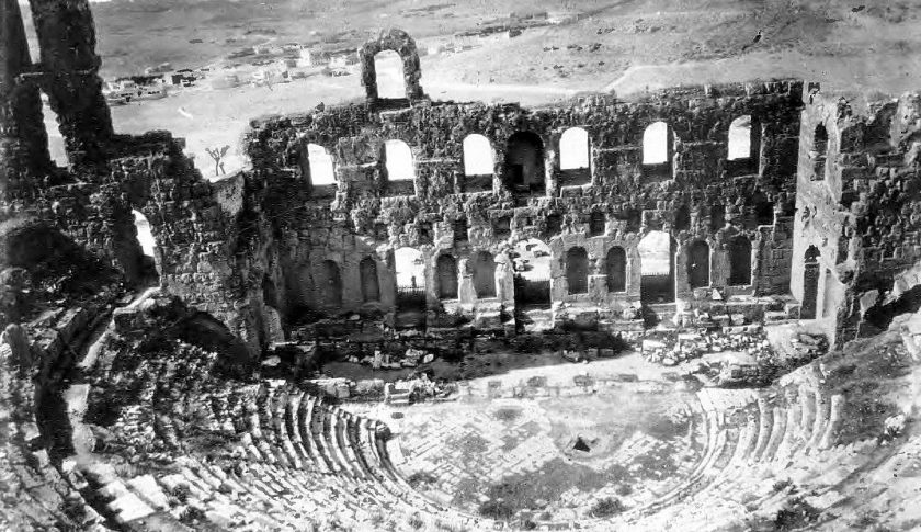 Old Odeon of Herodes Atticus