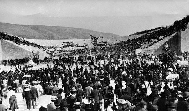 Old Panathenaic Stadium