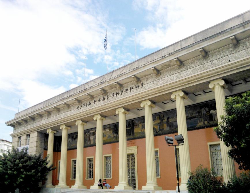 Nea Smyrni Athens